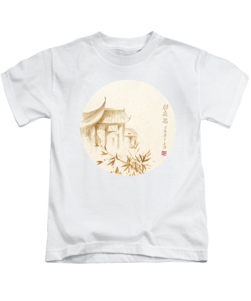 Quiet Night Thoughts - Round Kids T-Shirt