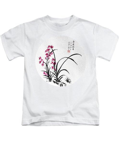 Red Iris - Round Kids T-Shirt