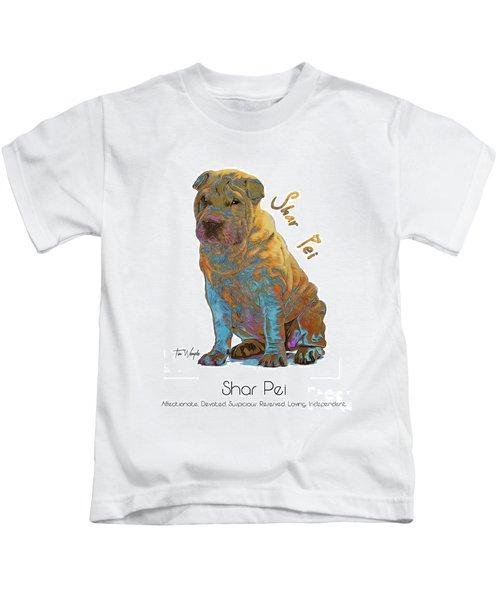 Shar Pei Pop Art Kids T-Shirt