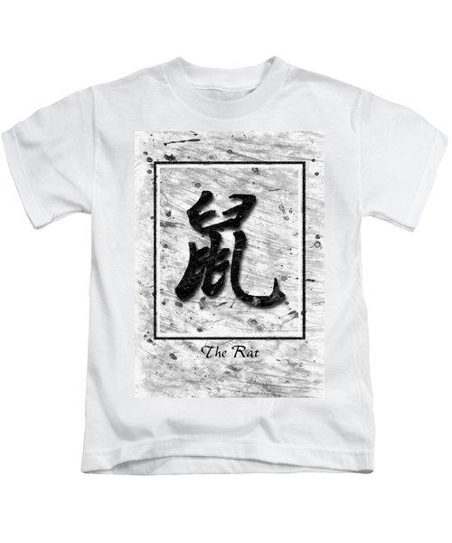 The Rat Kids T-Shirt