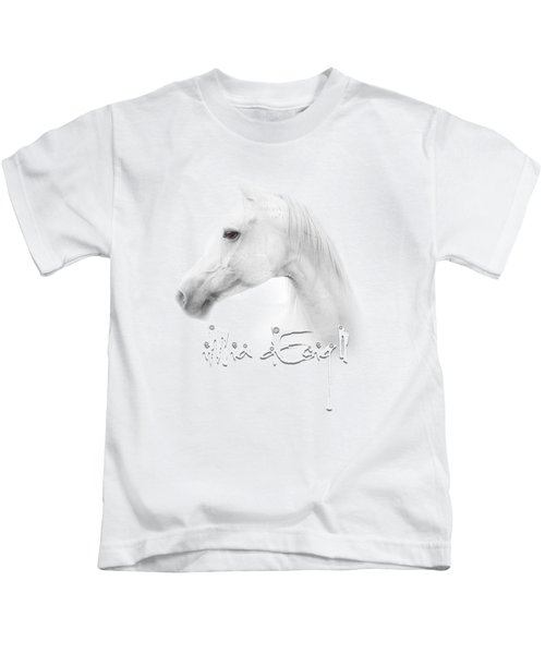 White Beautiful Horse Kids T-Shirt