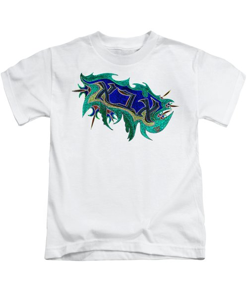 Abba Father Kids T-Shirt