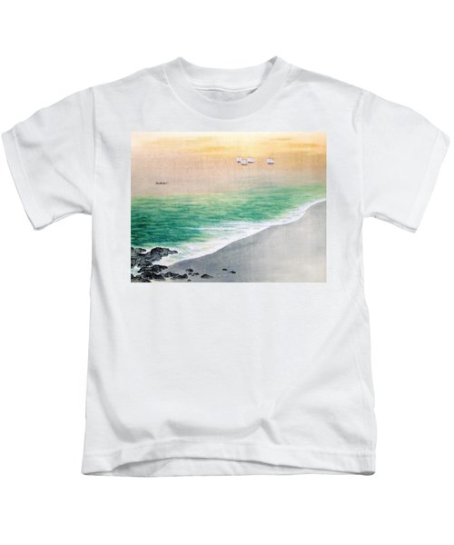 Akebonoiro - Top Quality Image Edition Kids T-Shirt