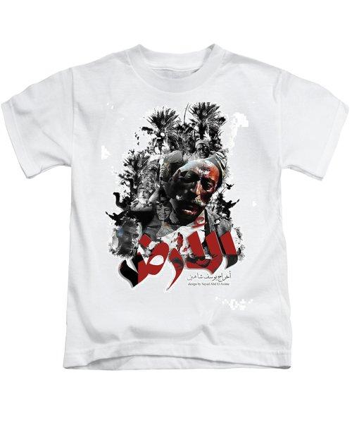 Earth Movie 1970 Kids T-Shirt