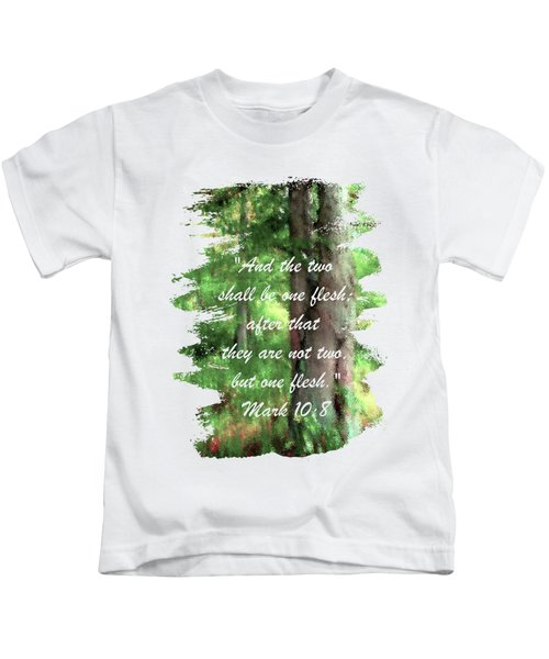 Marriage Tree - Verse Kids T-Shirt