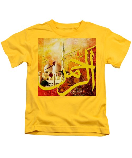 Ar-rahman Kids T-Shirt