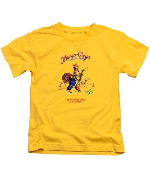 Alamo Plaza Tennessee 1950s Kids T-Shirt