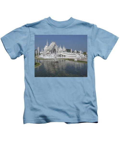 Wat Rong Khun Ubosot Dthcr0001 Kids T-Shirt