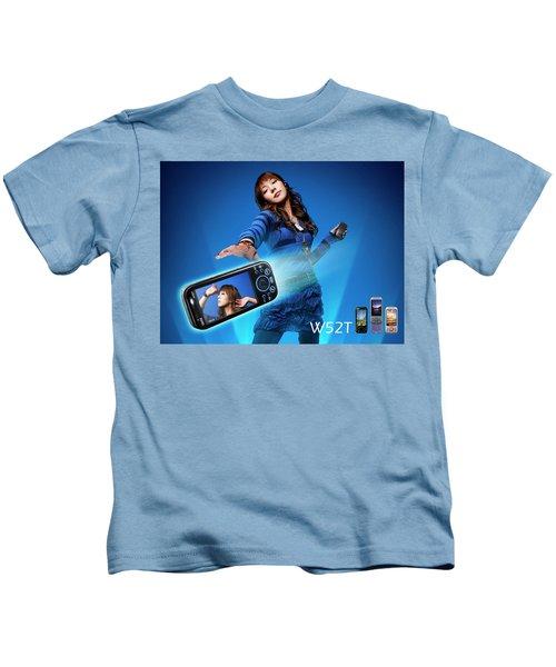 BoA Kids T-Shirt