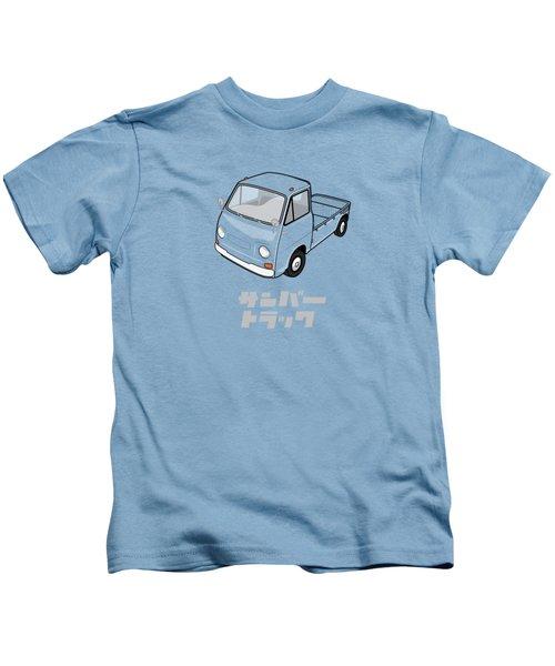 Custom Color Subaru Sambar Truck Kids T-Shirt
