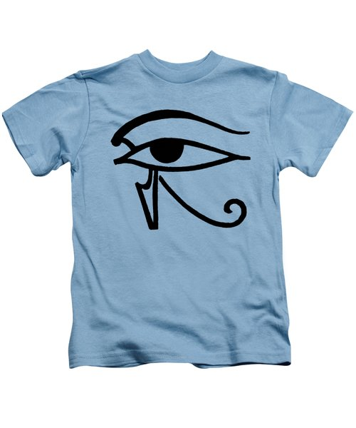 Egyptian Utchat Kids T-Shirt
