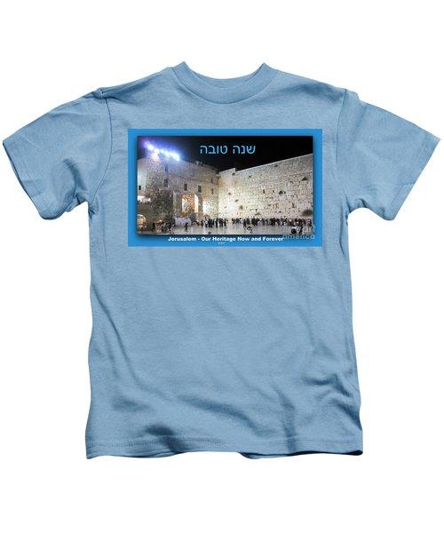 Jerusalem Western Wall Shana Tova Happy New Year Israel Kids T-Shirt
