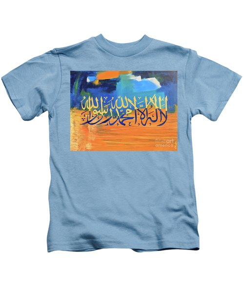 La-illaha-ilallah-3 Kids T-Shirt