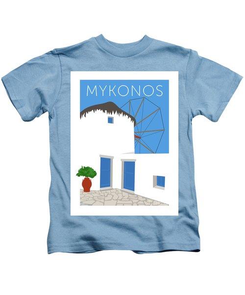 Mykonos Windmill - Blue Kids T-Shirt