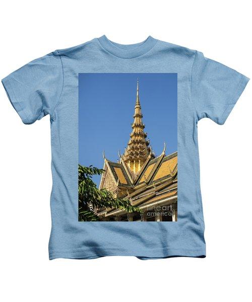 Royal Palace 05 Kids T-Shirt