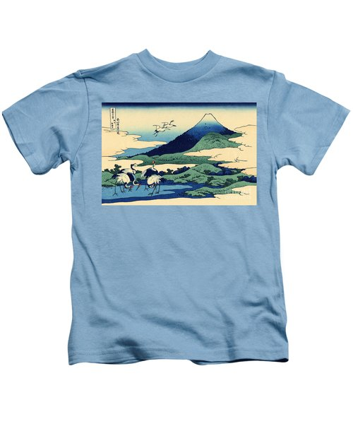 Umegawa In Sagami Province, One Of Thirty Six Views Of Mount Fuji Kids T-Shirt by Hokusai