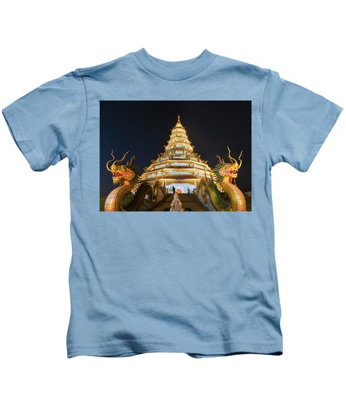 Nine-storey Chinese Pagoda At Dusk Dragons At The Entrance To Wat Huay Pla Kang Temple Kuan Yin Kids T-Shirt