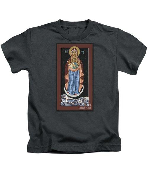 Ave Maris Stella  Hail Star Of The Sea 044 Kids T-Shirt