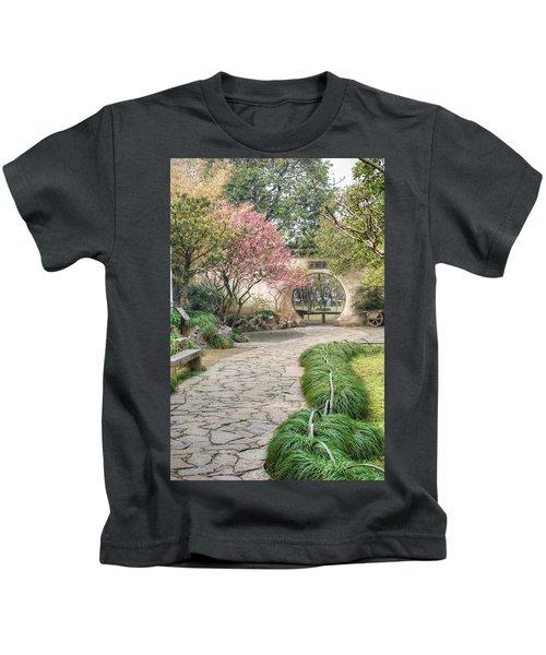 China Courtyard Kids T-Shirt