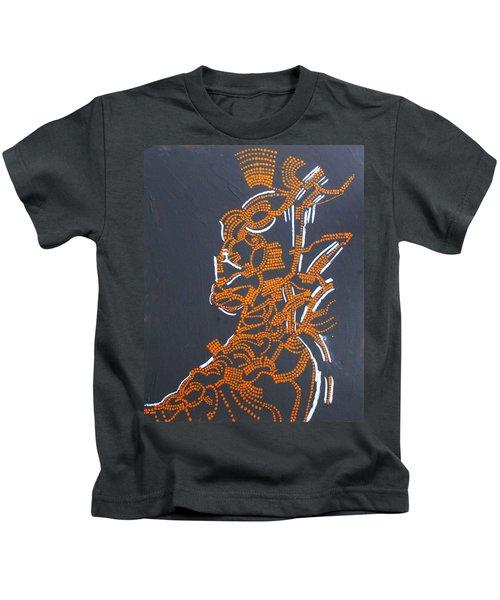 Deity - Nhialic - South Sudan Kids T-Shirt