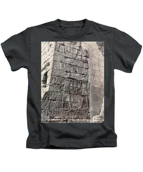 Egypt Bas Relief Kids T-Shirt