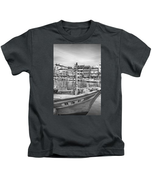 Fishing Boat B W Kids T-Shirt