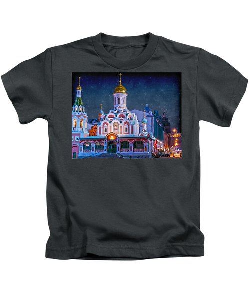 Kazan Cathedral. Red Square. Moscow Russia Kids T-Shirt by Juli Scalzi