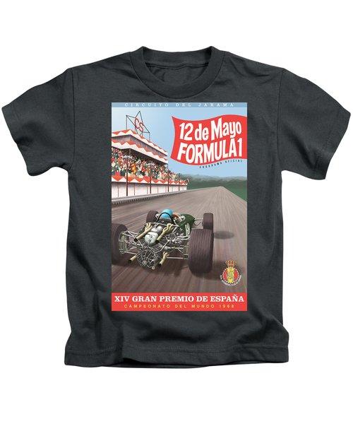 Madrid Grand Prix 1968 Kids T-Shirt