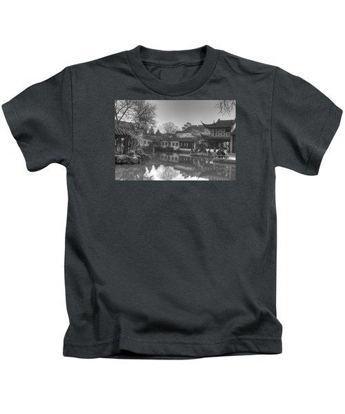 Master Of The Nets Garden Kids T-Shirt
