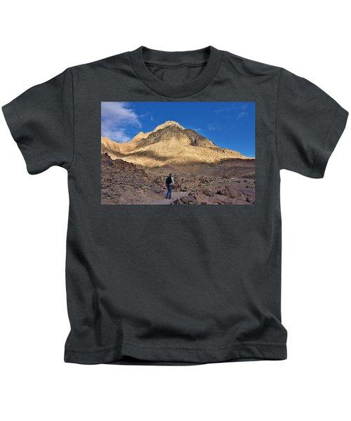 Mount Sinai Kids T-Shirt