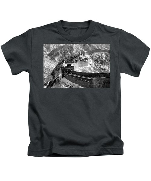 The Great Wall Of China Kids T-Shirt
