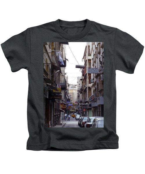 Aleppo Street01 Kids T-Shirt