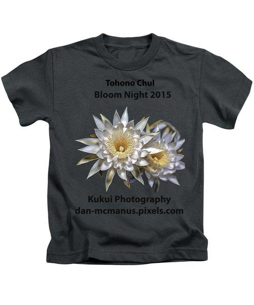 Bloom Night T Shirt Kids T-Shirt