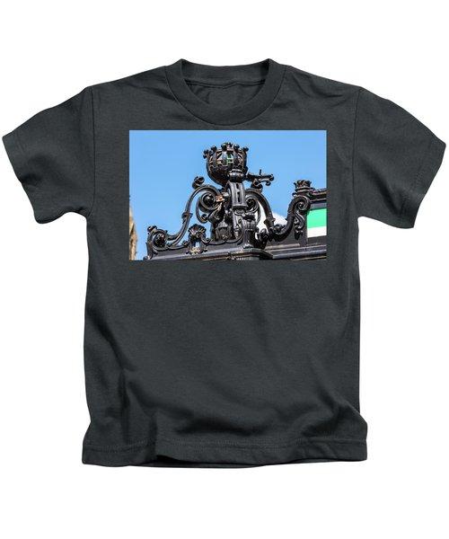 Boston Subway Station Ironwork Detail Kids T-Shirt