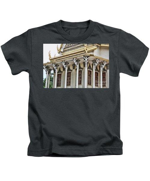 Color Palace Architecture  Kids T-Shirt