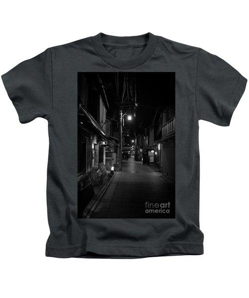 Gion Street Lights, Kyoto Japan Kids T-Shirt