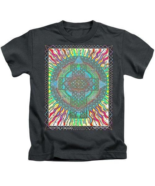 Isaiah Bible Code Kids T-Shirt