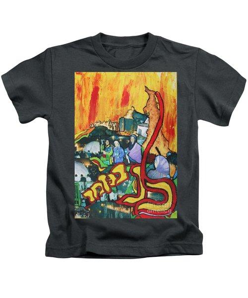 Lag B'omer Kids T-Shirt