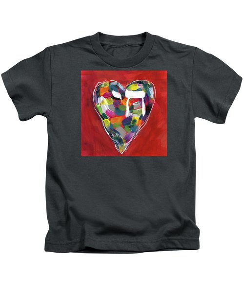 Life Is Colorful - Art By Linda Woods Kids T-Shirt