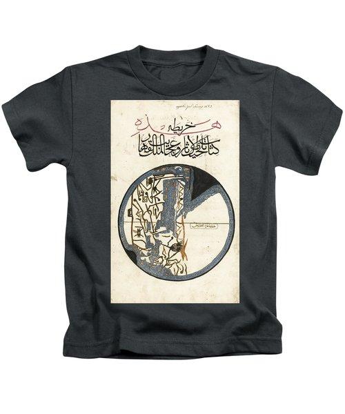 Saleh Ibn Nuri Al-bakawi Kids T-Shirt
