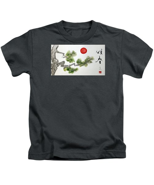 Season's Greetings Kids T-Shirt