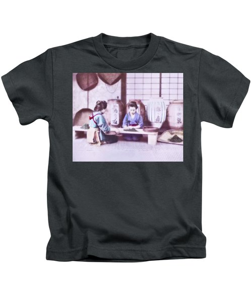 Selecting Tea Kids T-Shirt