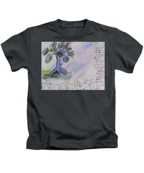 Shehecheyanu Kids T-Shirt