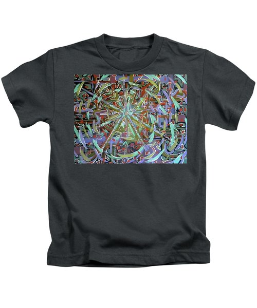 The Idea Kids T-Shirt