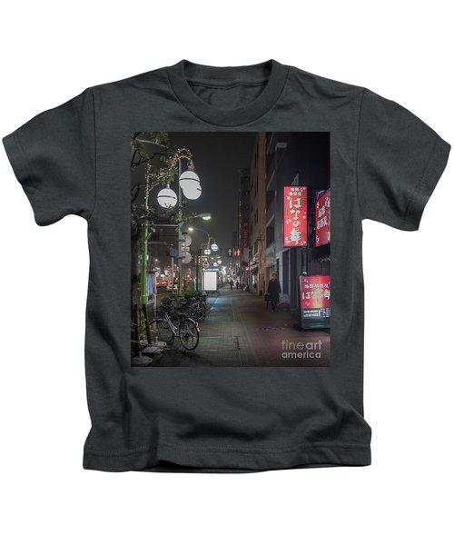 Tokyo Streets, Asakusa, Japan Kids T-Shirt