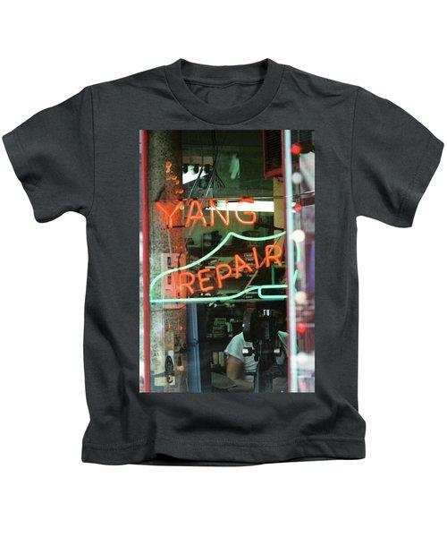 Yang Repair Kids T-Shirt