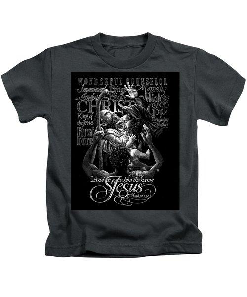 Immanuel Kids T-Shirt