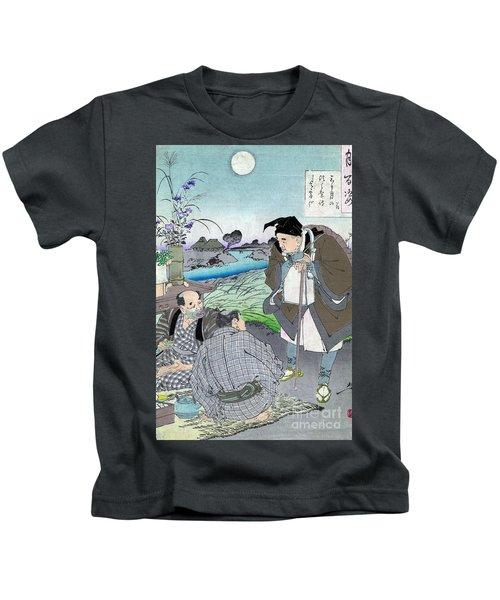 Matsuo Basho, 1644-1694 Kids T-Shirt