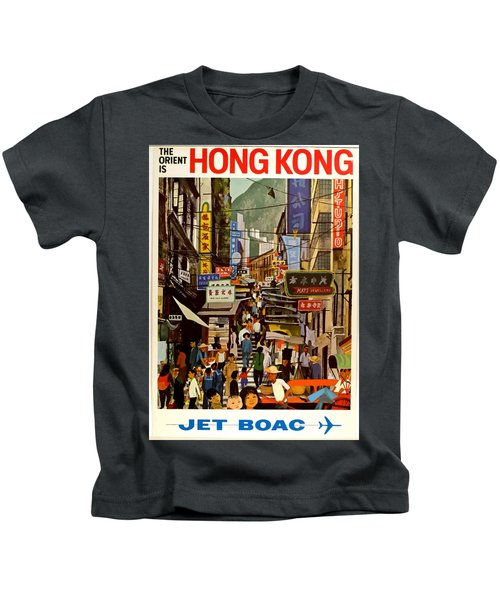 Vintage Travel Poster - Hong Kong Kids T-Shirt