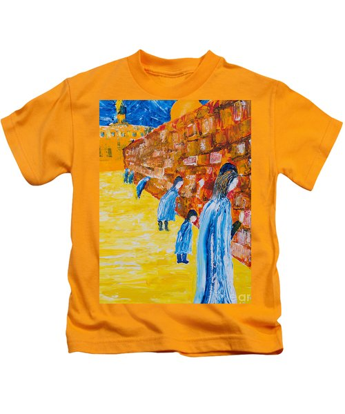 Western Wall Kids T-Shirt
